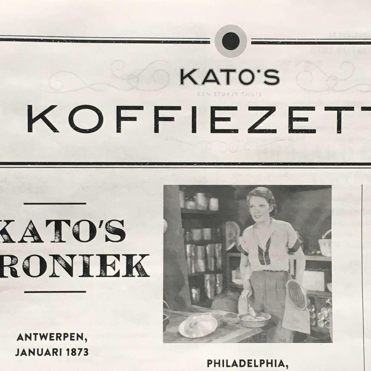 Kato's